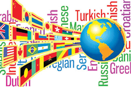 foreign-language-can-be-fascinating-experience-and-gives-clipart-2lr7f9-clipart
